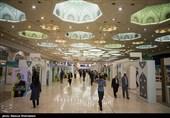 گزارش ویدئویی تسنیم از بیست و هفتمین دوره نمایشگاه قرآن