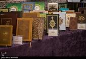 در اختتامیه نمایشگاه قرآن و عترت مشهدمقدس چه گذشت؟ + فیلم