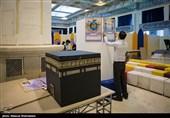 اجرای تئاتر کودکان در چهاردهمین نمایشگاه قرآن مشهد+فیلم