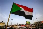 Sudan'da Arabuluculuk Komitesi Kurulması Kararı