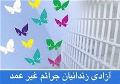 20 نفر از زندانیان جرائم غیرعمد در کاشان به آغوش خانواده بازگشتند