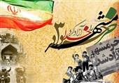 برنامههای بزرگداشت سوم خرداد در استان مرکزی مردمی برگزار شود