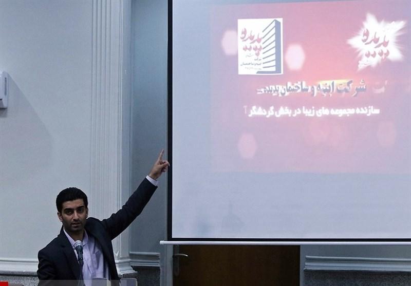 سومین جلسه دادگاه متهمان پرونده پدیده در مشهد برگزار شد