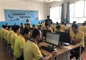 «سفری به سینکیانگ» ــ 3  راهکارهای دولت چین برای مبارزه با افراطگرایی