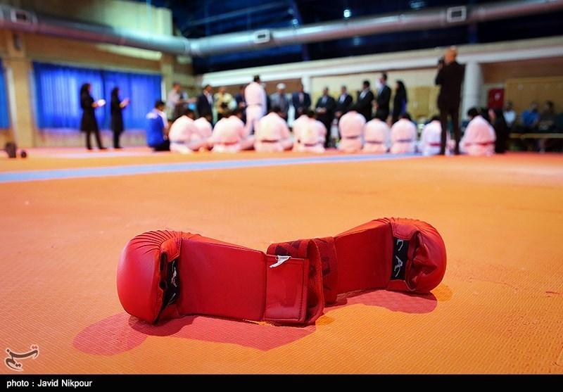 کاراته , فدراسیون کاراته ایران , کاراته ایران ,