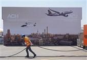 راهکارهای چین در جنگ تجاری با آمریکا