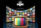 خبرهای کوتاه رادیو و تلویزیون| از باز شدن «گارد ساحلی» در آیفیلم تا انتشار کتاب «رادیو»