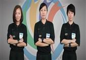 AFC پای داوران زن را به فوتبال مردان آسیا باز کرد