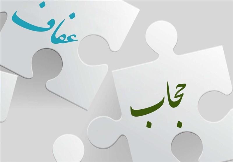 نمایشگاه عفاف و حجاب در بوشهر راهاندازی میشود