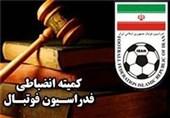 اهواز| سرپرست استقلال خوزستان و بازیکن فولاد جریمه شدند