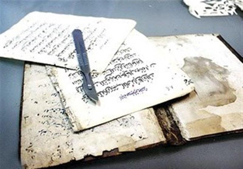 کرمان| مرکز اسناد جنوب شرق سندهای تاریخی مردم را خریداری میکند