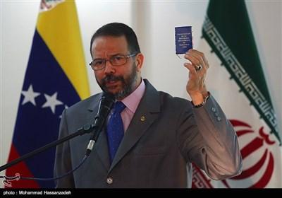 نشست خبری خسوس گریگوری گونزالس سفیر ونزوئلا در تهران