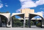 توسعه همکاریهای علمی دانشگاه تهران با دانشگاهی لوند سوئد