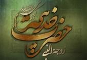 حضرت خدیجہ سلام اللہ علیہا ایک مثالی خاتون