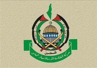 Hamas'tan Bahreyn Konferansı Ve Yüzyılın Anlaşması Hakkında Açıklama