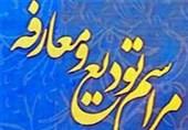 سمنان  فرمانده جدید سپاه ناحیه سرخه معرفی شد