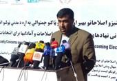 روند ثبت نام رای دهندگان انتخابات ریاست جمهوری افغانستان به تعویق افتاد