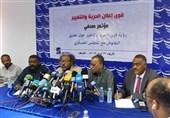 نشست جریان اپوزیسیون در سودان برای ارائه نظرات درباره اعلامیه قانون اساسی