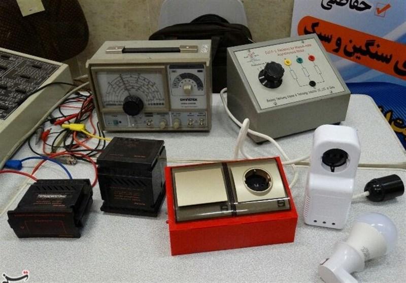 ساخت پریز مداربسته با قابلیت کنترل جریان توسط مخترع دورودی+ جزئیات