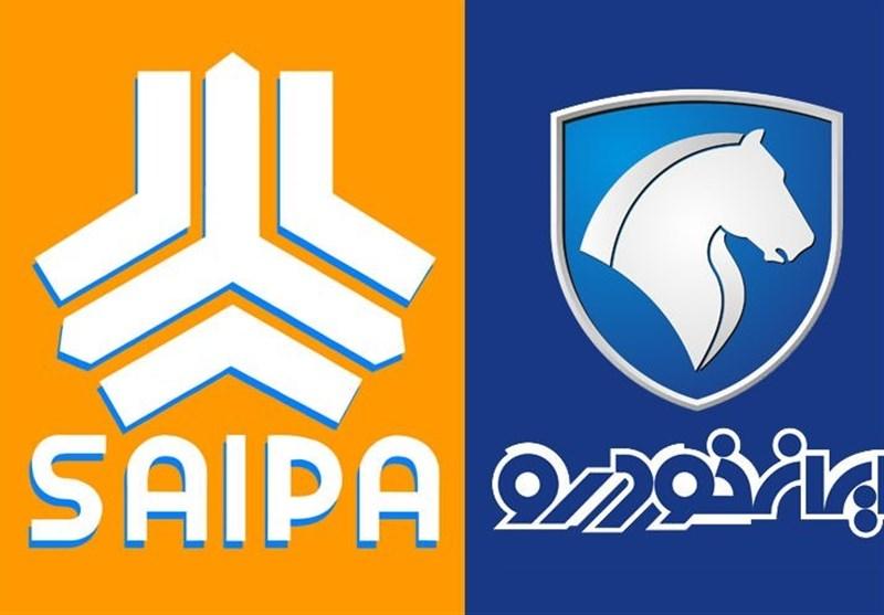 شکایت از ایران خودرو به خاطر گرانفروشی و تقلب/ تشکیل پرونده برای سایپا به خاطر عدم اجرای تعهدات