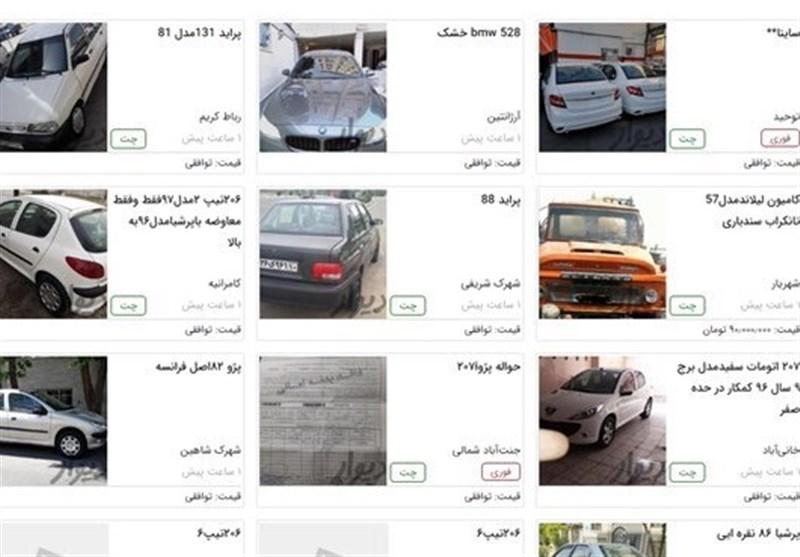 درج قیمت مسکن و خودرو در سایت ها؛ افزایش شفافیت یا دمیدن بر تنور تورم؟
