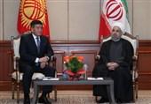 گزارش تسنیم-4 | نقش جریانات دینی خارجی در قرقیزستان: جمهوری اسلامی ایران