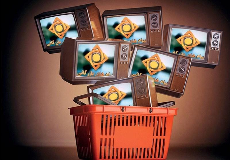 ماجرای آگهیهای بازرگانی مضرّ تلویزیون/ چه کسی باید پاسخگو باشد؟ صداوسیما، دولت یا متولیان سلامت!
