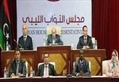 درخواست مجلس نمایندگان لیبی مستقر در طبرق از ارتش مصر