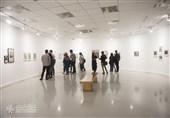 «مهمانی هنر» در خانه هنرمندان ایران