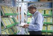 تغییر زمان برگزاری نمایشگاه قرآن قطعی شد