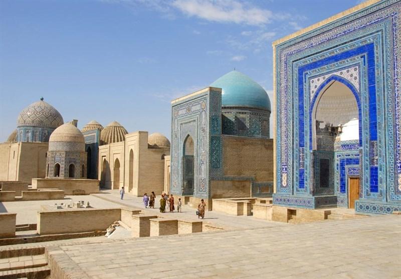 ظرفیتهای گردشگری اسلامی در ازبکستان