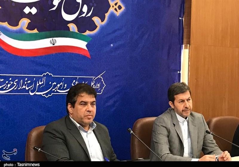 خوزستان| شهرداریهای حوزه مسجد سلیمان وام قرض الحسنه دریافت میکنند
