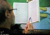 گذری بر نکات مهم جزء چهاردهم قرآن/ ابزار شیطان برای انحراف انسان