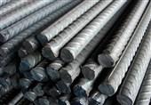 دستاوردی جدید از متخصصان ایرانی؛ تولید میلگرد 3 شاخه در کارخانه گروه ملی صنعتی فولاد