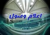 اعلام وصول طرح تشکیل بورس محل بار و مسافر