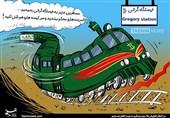 بازار کرونازده در بام ایران؛ مردم شگفت زده از میزان افزایش قیمتها