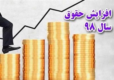 ابهام جدید در ماجرای افزایش حقوق 98/ تایید مصوبه دولت از طرف هیئت تطبیق قوانین مجلس