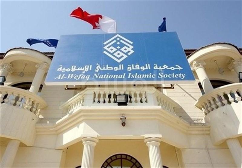 الوفاق: آلخلیفه مشروعیت میزبانی «معامله قرن» را ندارد
