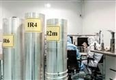 اخبار مسرتبخشی در حوزه هستهای داریم؛ ایران در طراحی، تولید و ساخت انواع سانتریفیوژ خودکفا شد