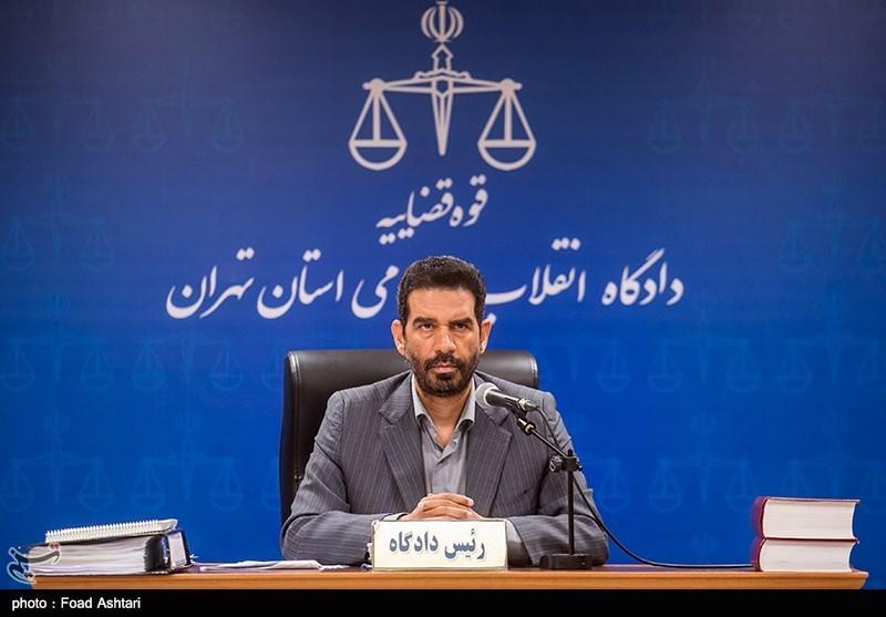 محاکمه غیابی مدیرعامل اسبق بانک سرمایه به دلیل تأخیر در انتقال به ایران