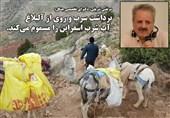 """یورش معدنکاوان به منطقه حفاظتشده ساریگل/ ورود عناصر """"سرب و روی"""" به آب شرب اسفراین"""
