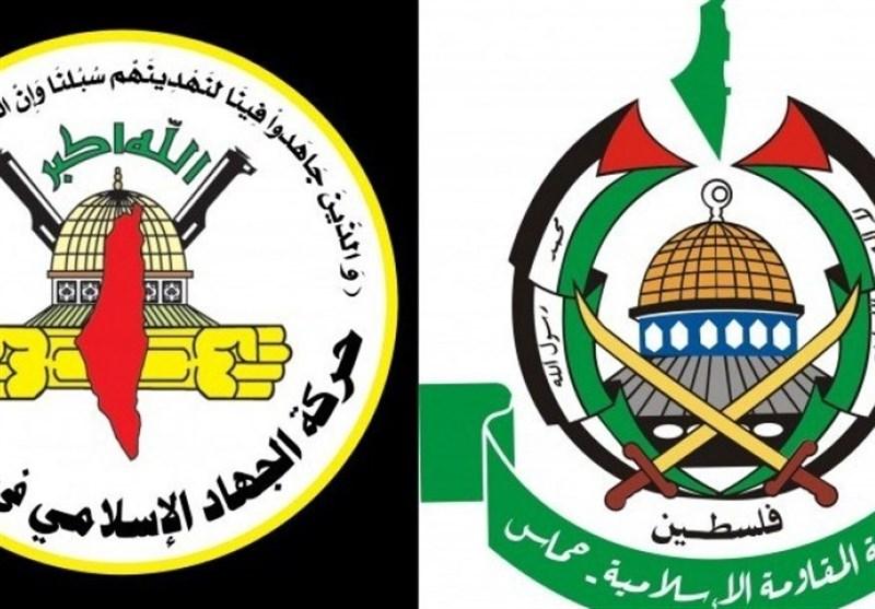 تاکید حماس و جهاد اسلامی بر مقاومت به عنوان تنها راه آزادی فلسطین