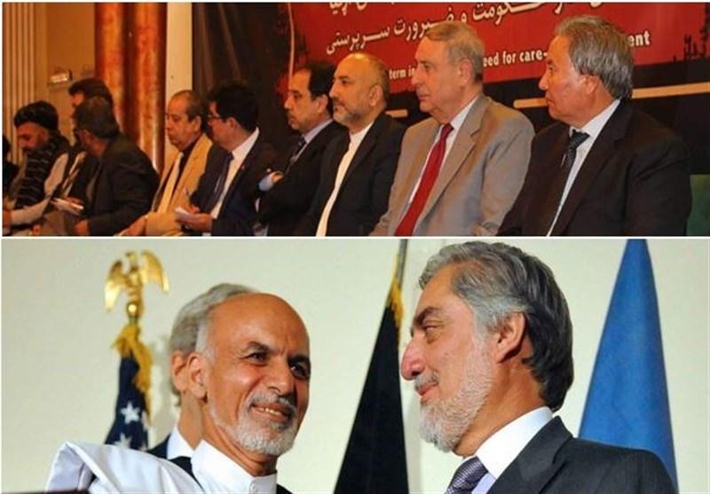 گزارش تسنیم| یک روز تا پایان حکومت وحدت ملی؛ آغاز رویارویی نامزدان ریاست جمهوری و اشرف غنی