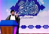 پیشنهاد سید عمار حکیم برای جلوگیری از تنش در منطقه