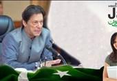 عمران خان: اگر کشته بشوم هم حاضر نیستم مفسدان مالی را رها کنم