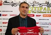 اصفهان| دستیار بیغم در تیم فوتسال گیتیپسند معرفی شد