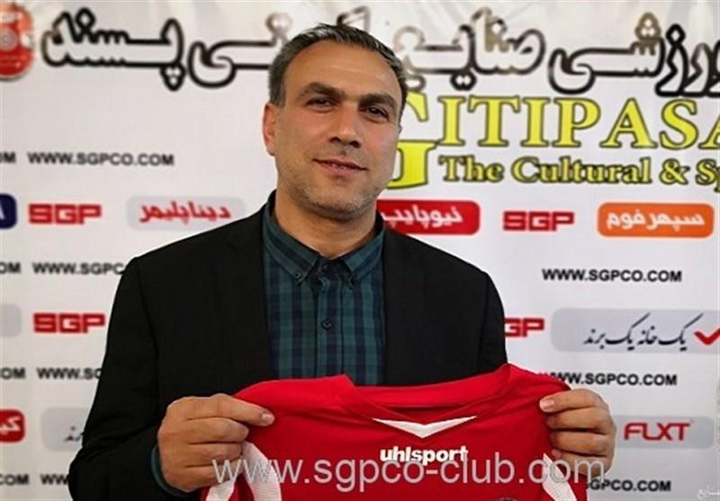اصفهان  دستیار بیغم در تیم فوتسال گیتیپسند معرفی شد