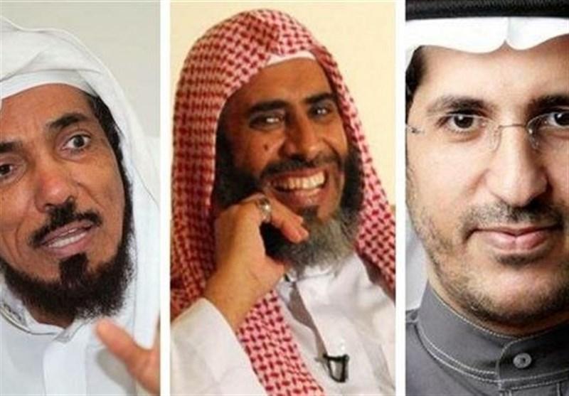 Saudi Arabia to Execute 3 Prominent Scholars: Report