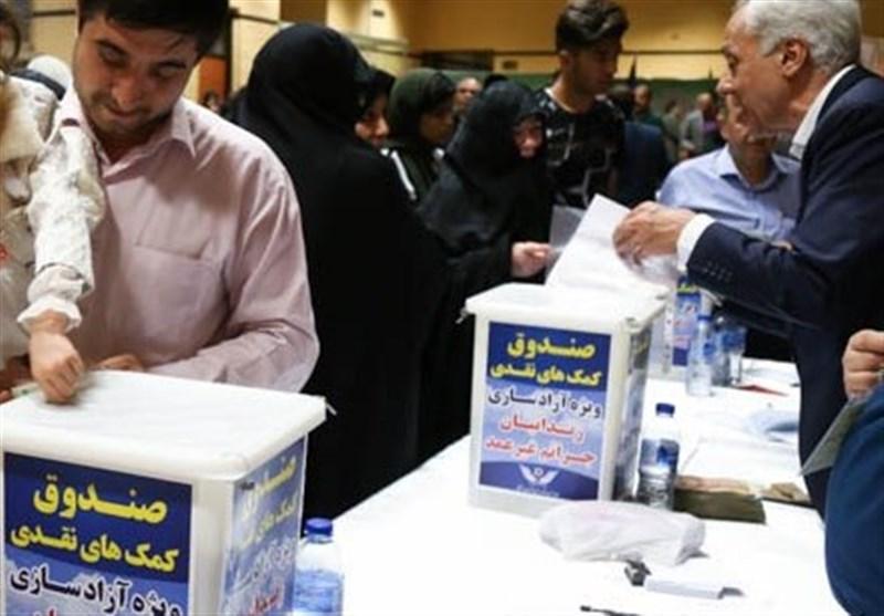 صندوق جمع آوری کمکهای مردمی برای آزادی زندانیان در بوشهر مستقر میشود