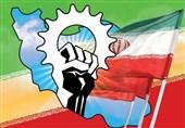 5 گردان از استان یزد در عملیات آزادسازی خرمشهر حضور داشتند
